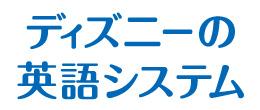 ワールド・ファミリー株式会社
