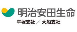 明治安田生命保険相互会社 平塚支社・大船支社