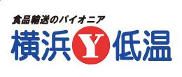 横浜低温流通株式会社
