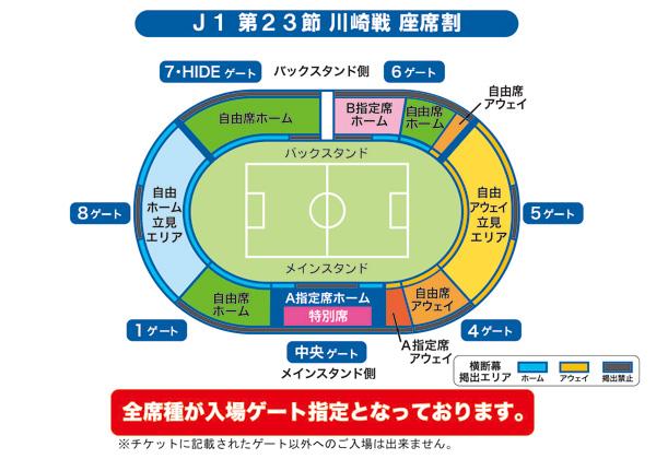 2010_seat_kawasaki_02