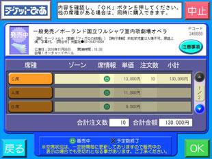 seven_09