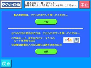 seven_10