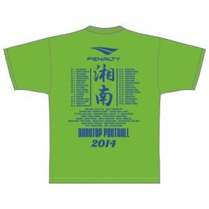 NONSTOPFOOTBALL Tシャツ