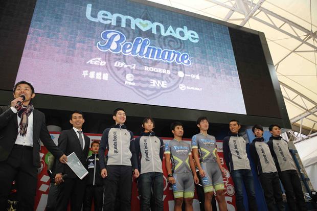湘南ベルマーレサイクルロードチーム