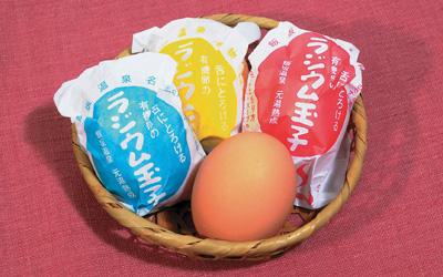 ラジウム卵