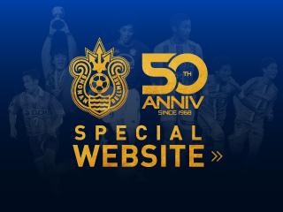 50th_web_320