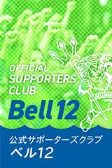 bell12_2019_160
