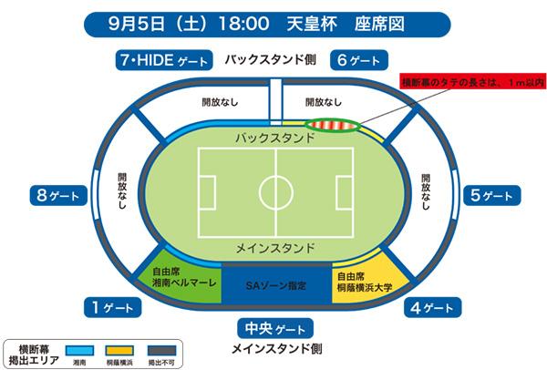 20150905_stadium