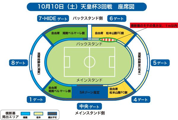 20151010_stadium