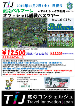 tour_nigata_leafret