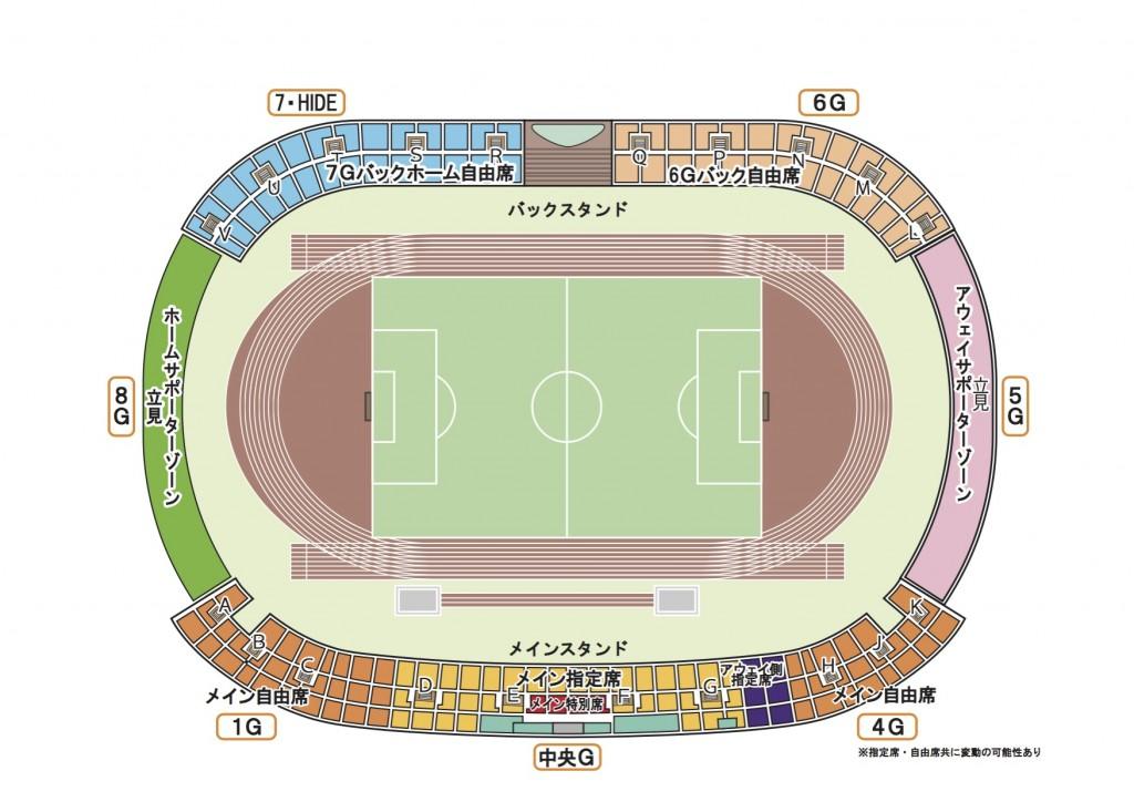 2016座席図