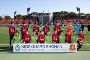 2014_kids_guard_shonan_1