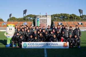 2014_kids_guard_shonan_2