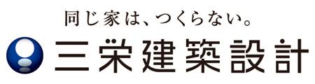 logo_saneikentiku
