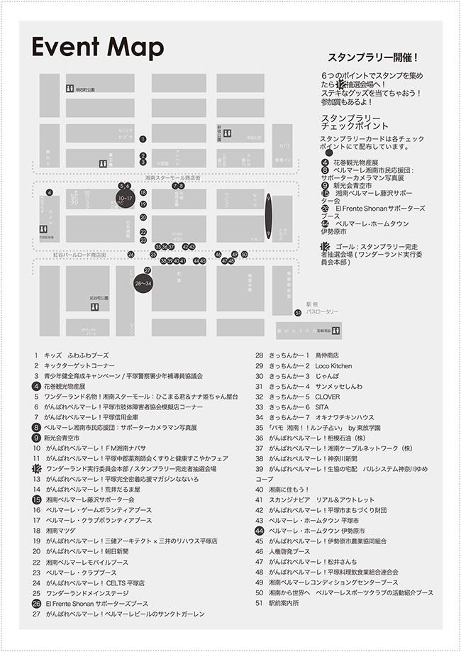 2016_wonderland_map