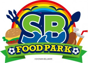 foodpark_logo