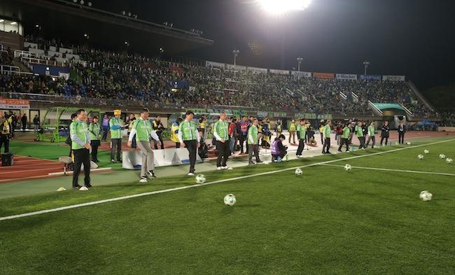 kickoff_ceremony