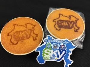 sky_sweets