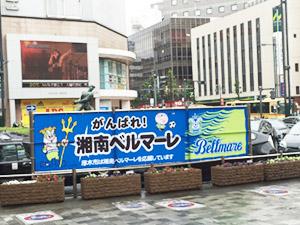 atsugi_danmaku