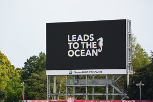 leads_to_the_ocean_02