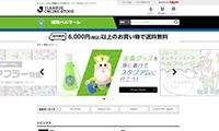 onlinestore_200