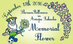 memorialflower_card_100percent_1