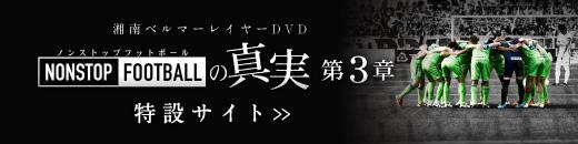 dvd2016_520