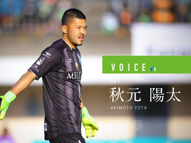 2018voice_akimoto