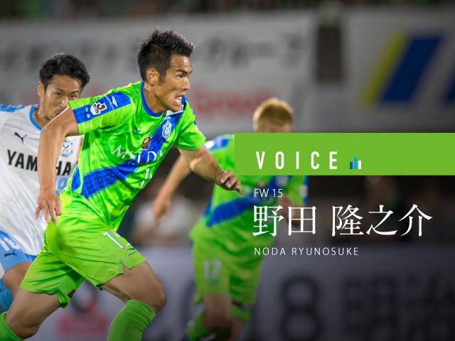 2018voice_noda
