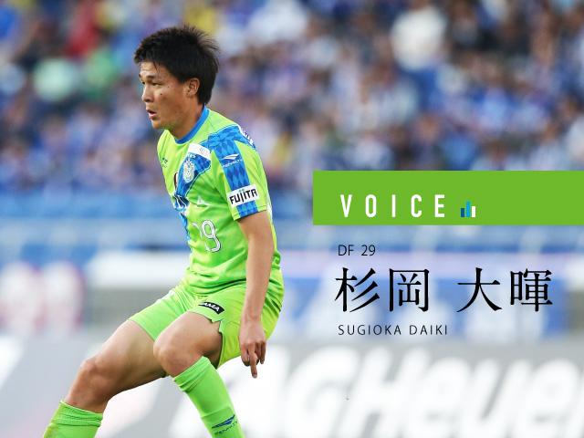 2018voice_sugioka