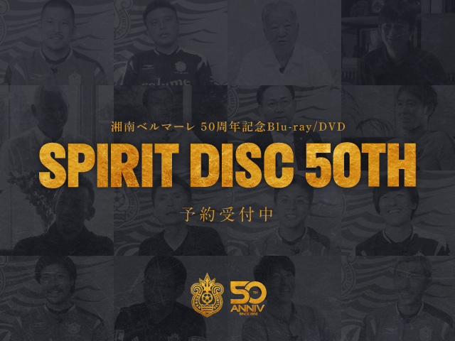 50thdvd