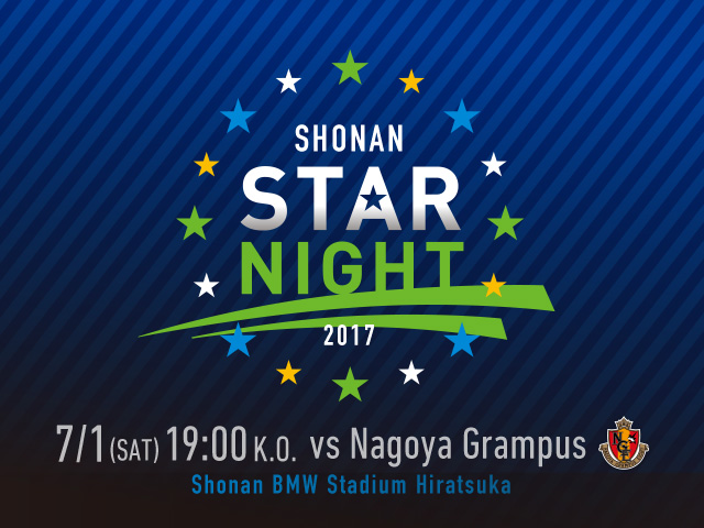 shonan_star_night