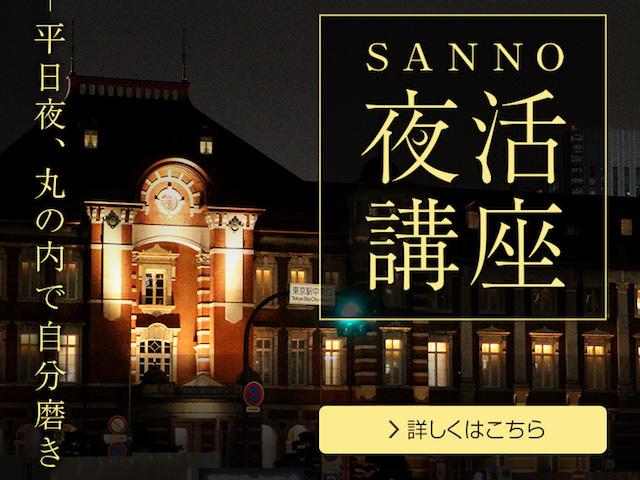 yorukatsu_banner