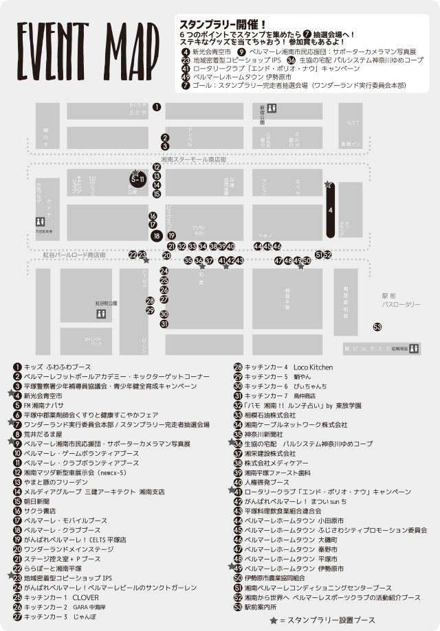 2017wonderland_map