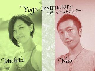 yogakoushi