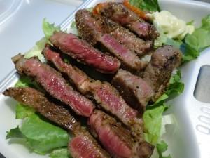 gyukatarosu_steakibento