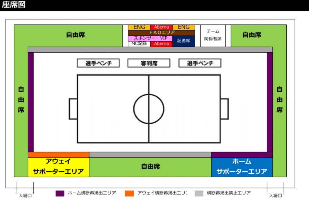 20171007_トッケイ座席図