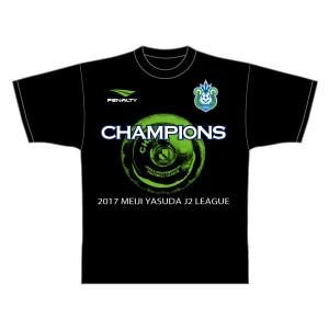 champions2017bm_t_01