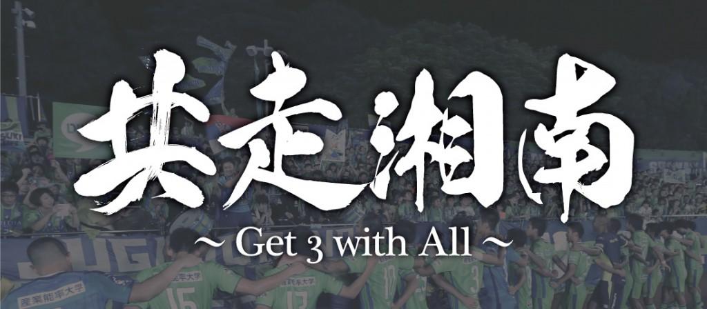 kyososhonan_17_banner