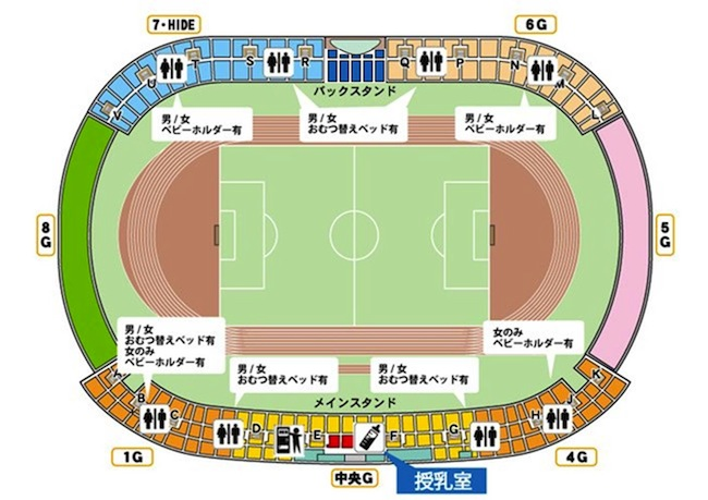 stadium_junyu