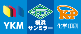 横浜から愛を込めて!ベルマーレ大好き「3」会社!