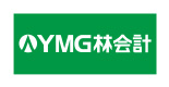 税理士法人YMG林会計