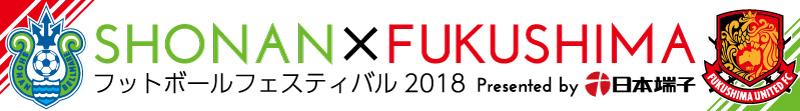 fbf_2018