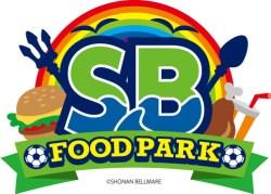 foodpark_logo[1]