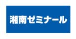 株式会社湘南ゼミナール