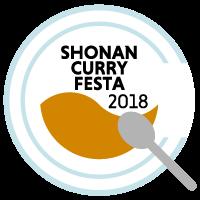 curry_festa_icon
