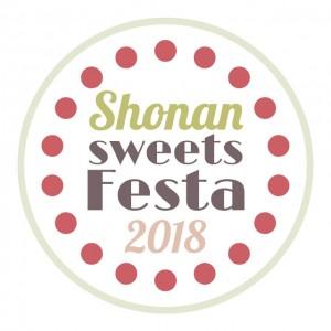 sweetsfesta_logo
