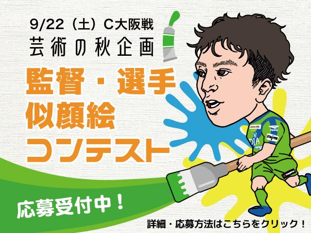 umesaki_2018