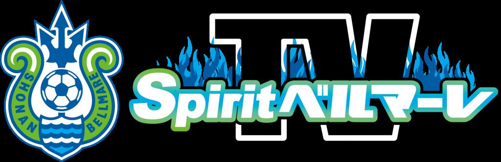 s_logo_spibel[2][1]