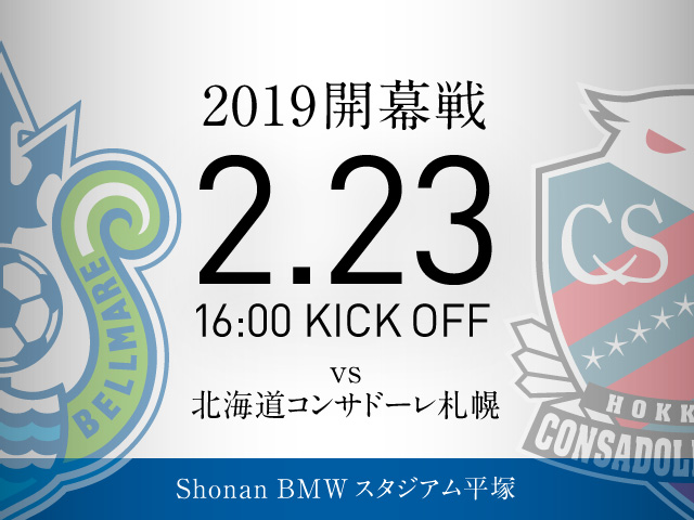 2019_kaimaku2